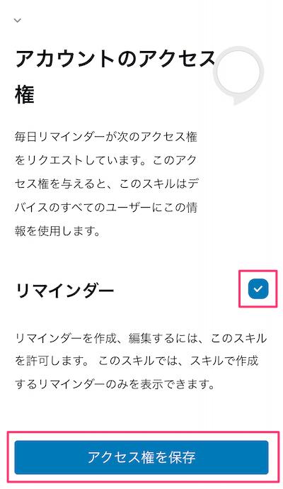 f:id:kun432:20210612180430p:plain