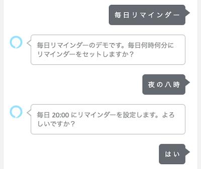 f:id:kun432:20210615223025p:plain