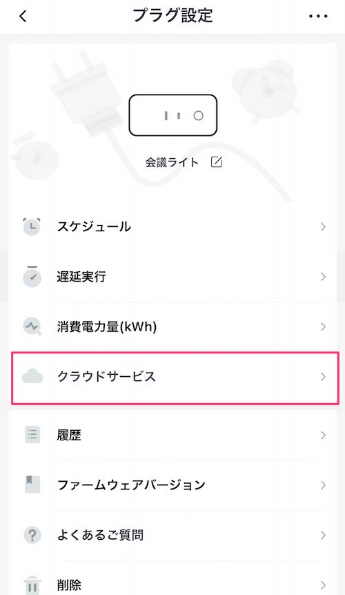 f:id:kun432:20210622013026p:plain