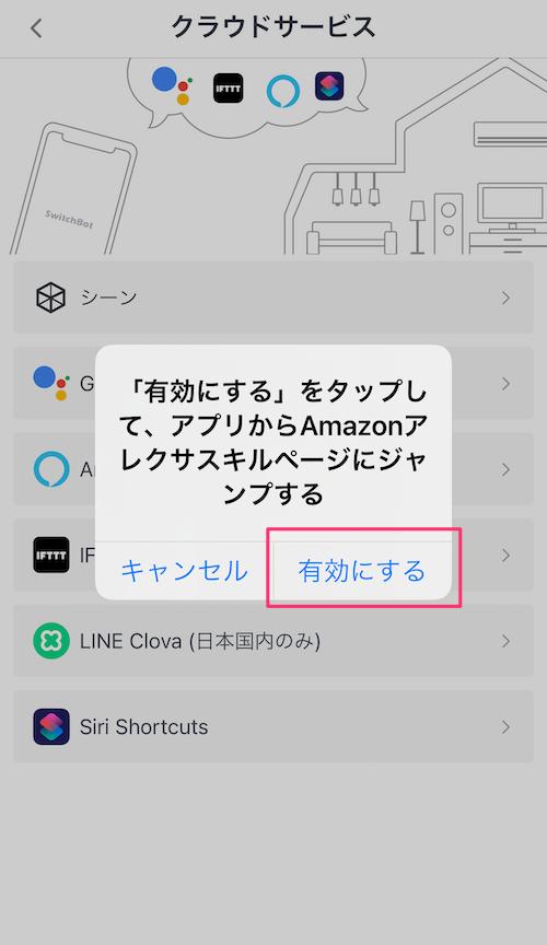 f:id:kun432:20210622013119p:plain