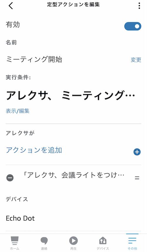 f:id:kun432:20210622014022p:plain