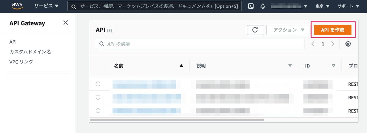 f:id:kun432:20210627221602p:plain