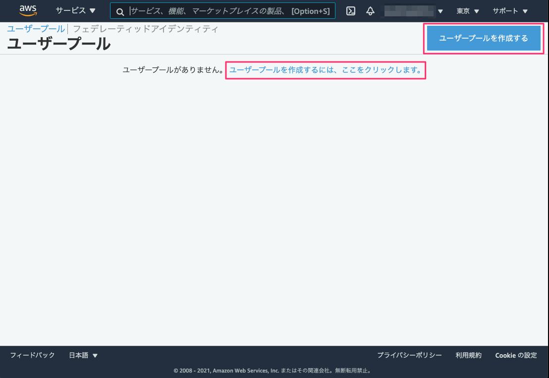 f:id:kun432:20210627224924p:plain
