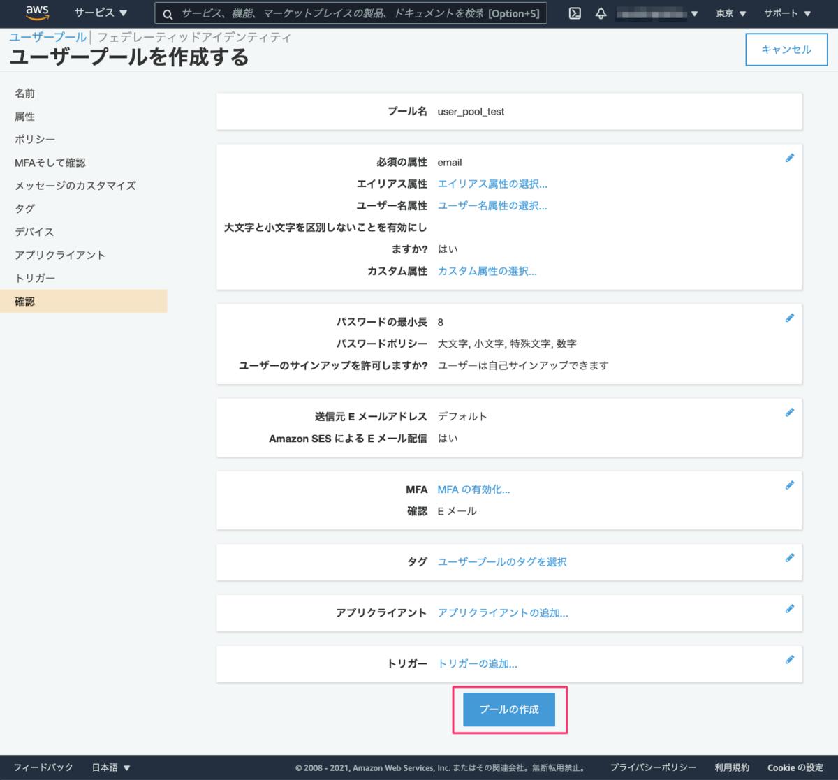 f:id:kun432:20210627225309p:plain