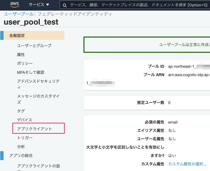 f:id:kun432:20210627225745p:plain