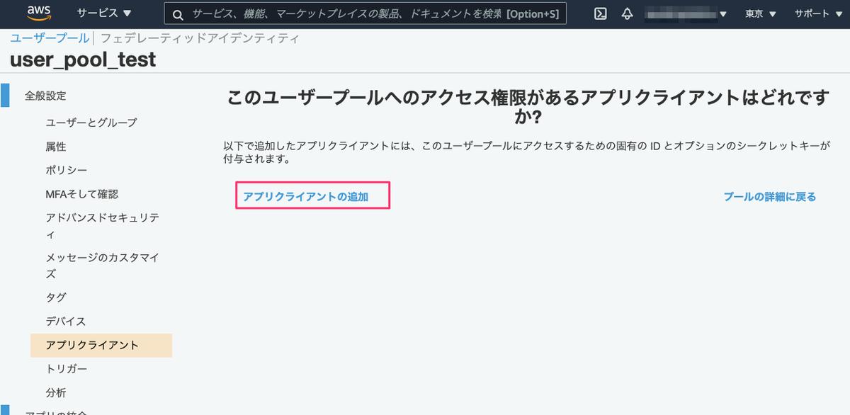 f:id:kun432:20210627225904p:plain