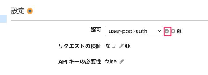 f:id:kun432:20210627234215p:plain