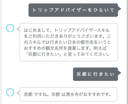 f:id:kun432:20210713233524p:plain