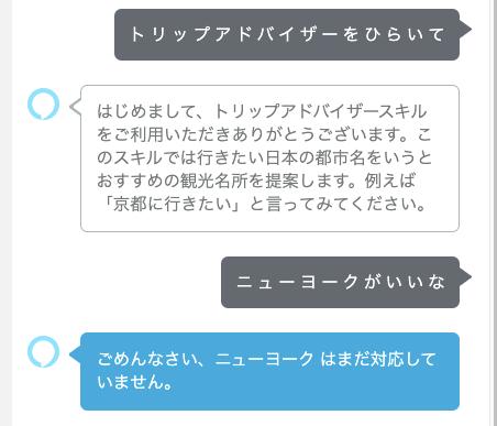 f:id:kun432:20210713233547p:plain