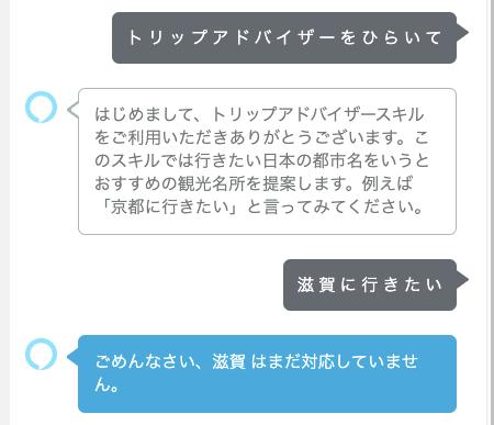 f:id:kun432:20210713234349p:plain