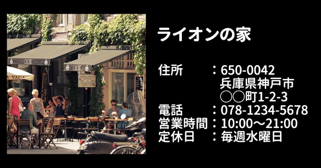 f:id:kun432:20210723004937p:plain