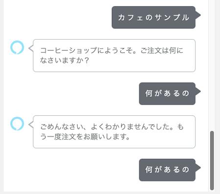 f:id:kun432:20210807182717p:plain