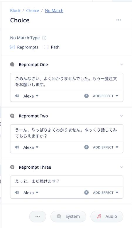 f:id:kun432:20210807184240p:plain
