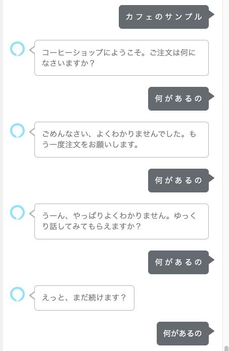 f:id:kun432:20210807184417p:plain
