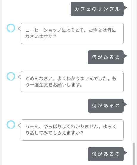 f:id:kun432:20210807185329p:plain