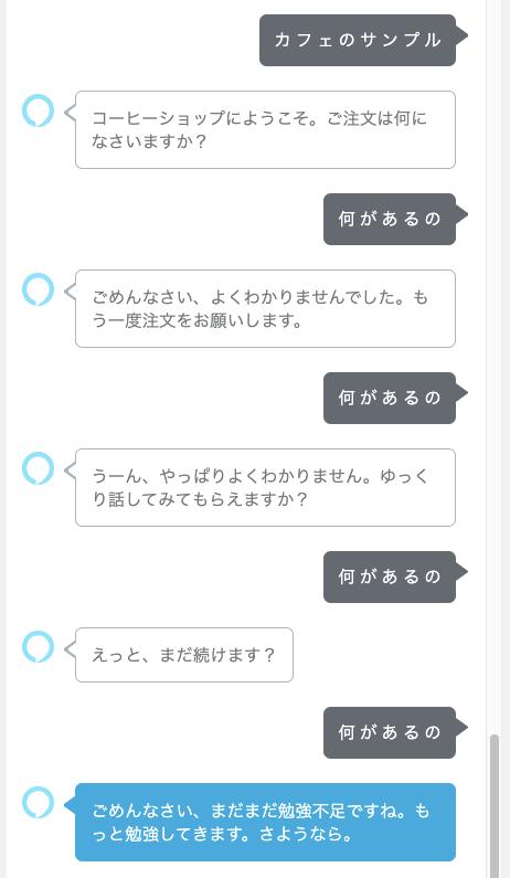 f:id:kun432:20210807192803p:plain