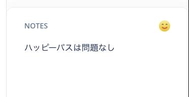 f:id:kun432:20210825024844p:plain