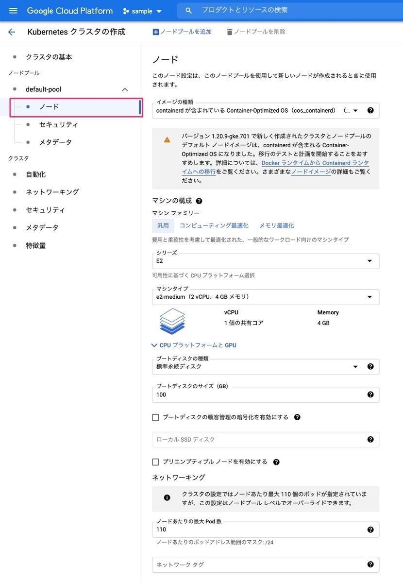 f:id:kun432:20210920180620j:plain