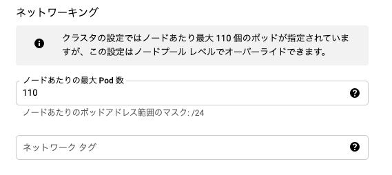 f:id:kun432:20210920182917p:plain