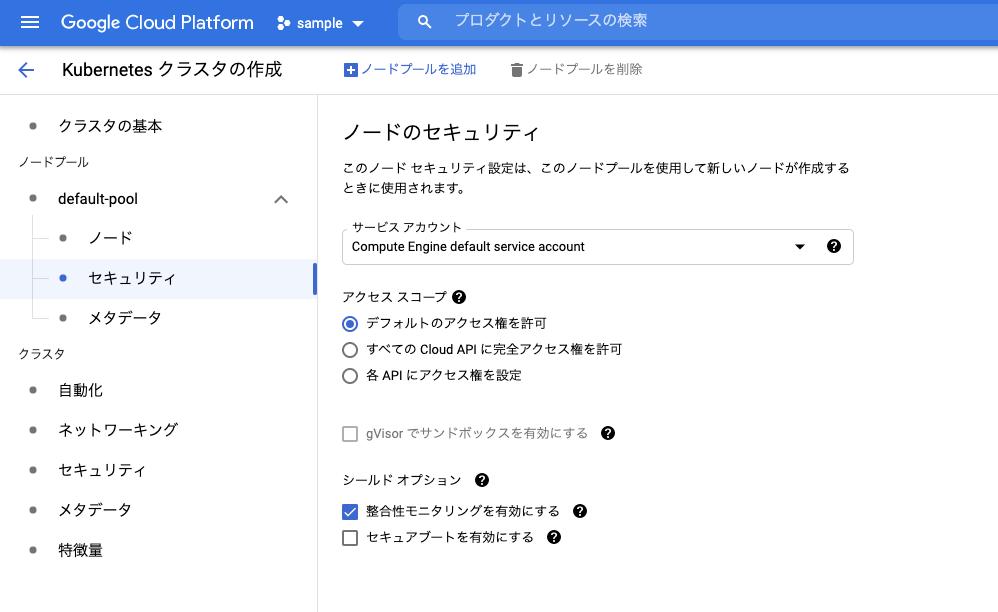 f:id:kun432:20210920183905p:plain