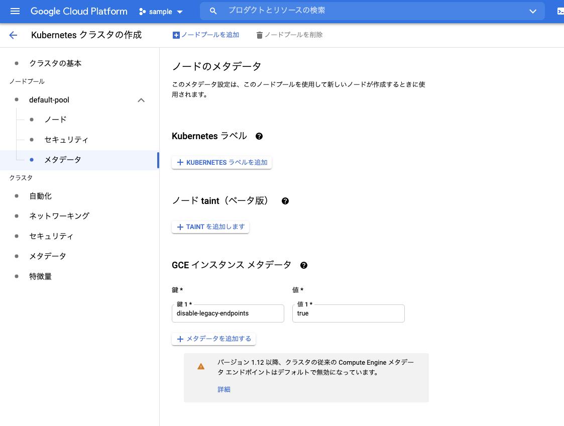 f:id:kun432:20210920183914p:plain