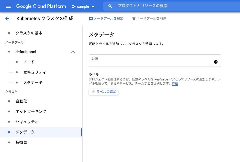 f:id:kun432:20210920192839p:plain