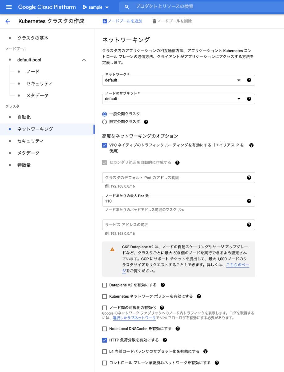 f:id:kun432:20210920192902p:plain