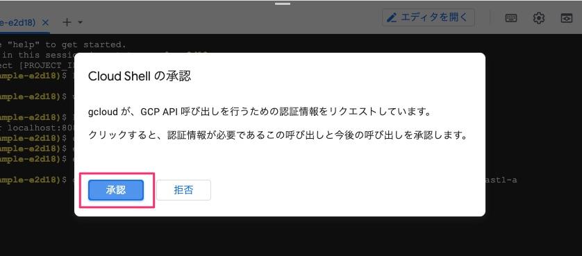 f:id:kun432:20210920212805j:plain