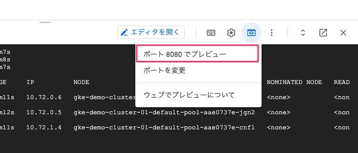 f:id:kun432:20210920212859j:plain