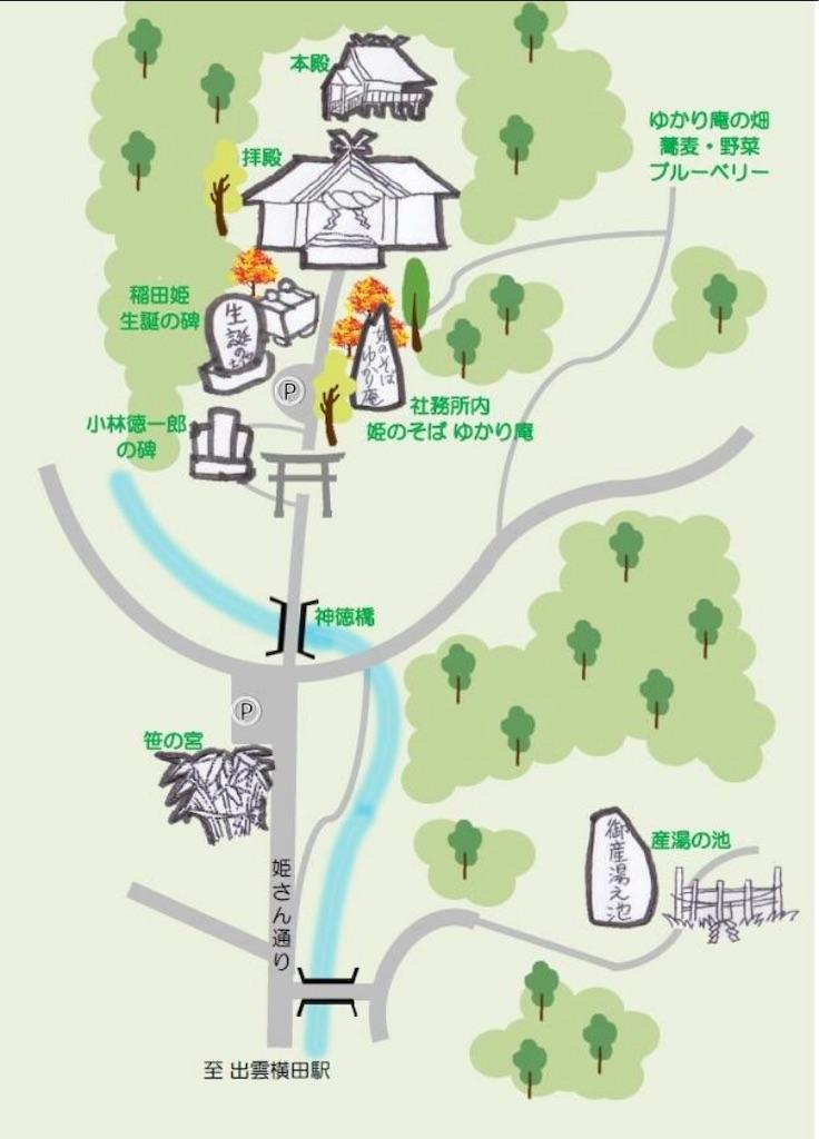 f:id:kunato38:20181210155848j:image