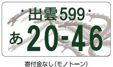 f:id:kunato38:20190112133812j:plain