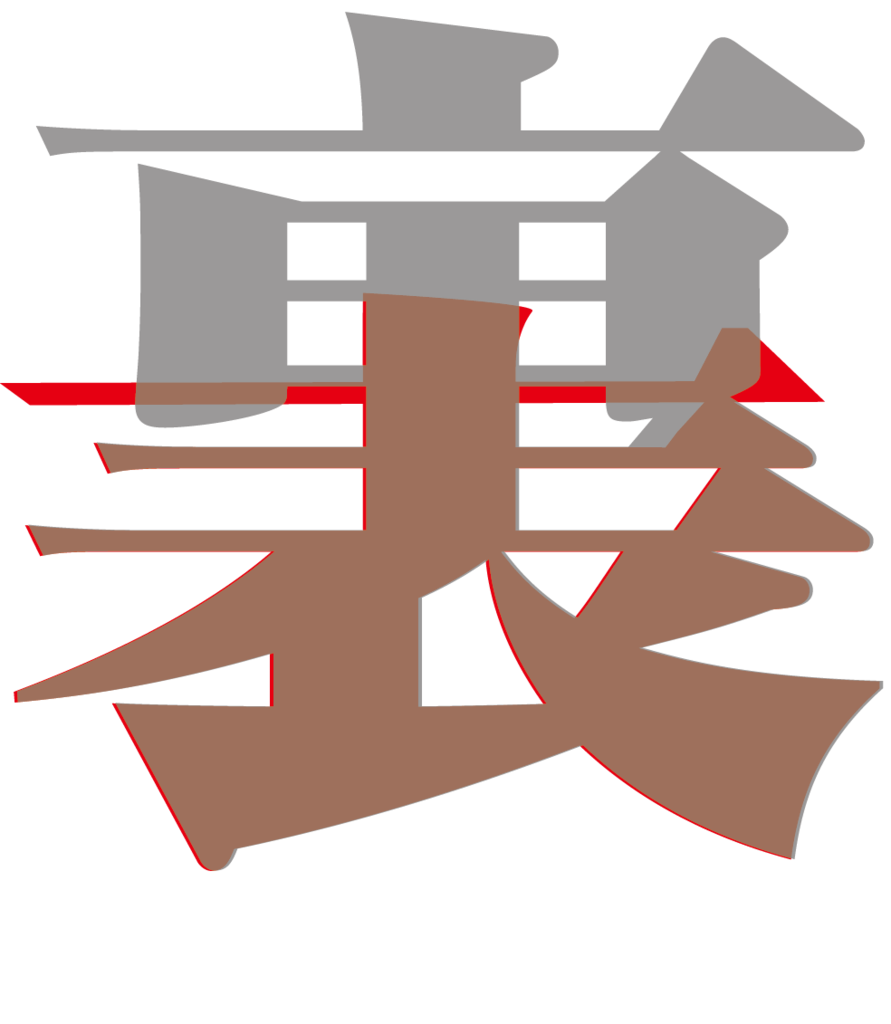 f:id:kunbe:20161222110133p:plain