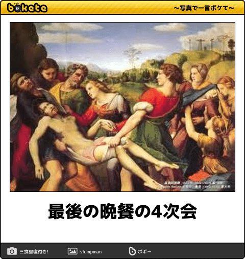 f:id:kunbe:20170601171423j:plain