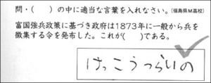f:id:kunbe:20170611231849j:plain
