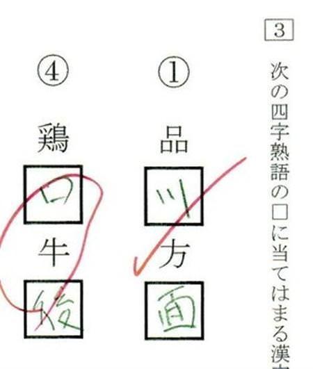 f:id:kunbe:20170611233903j:plain