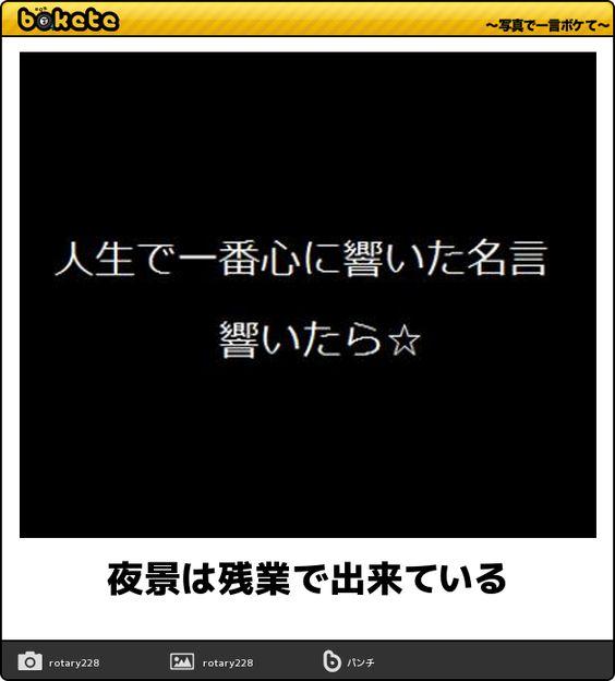 f:id:kunbe:20170612000352j:plain