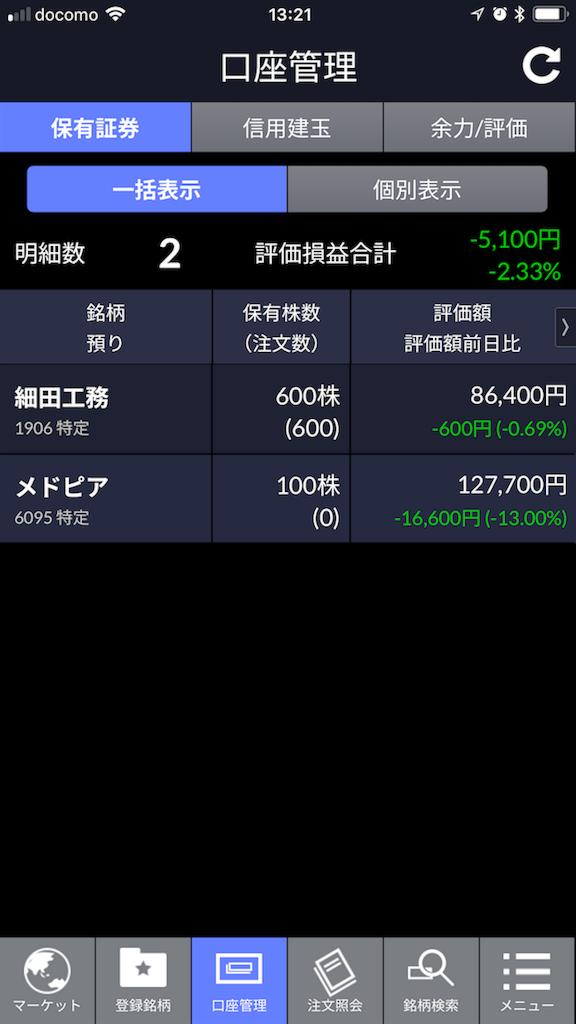 f:id:kunekunemushi:20180304132151p:image