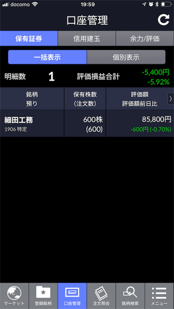 f:id:kunekunemushi:20180305200016p:image