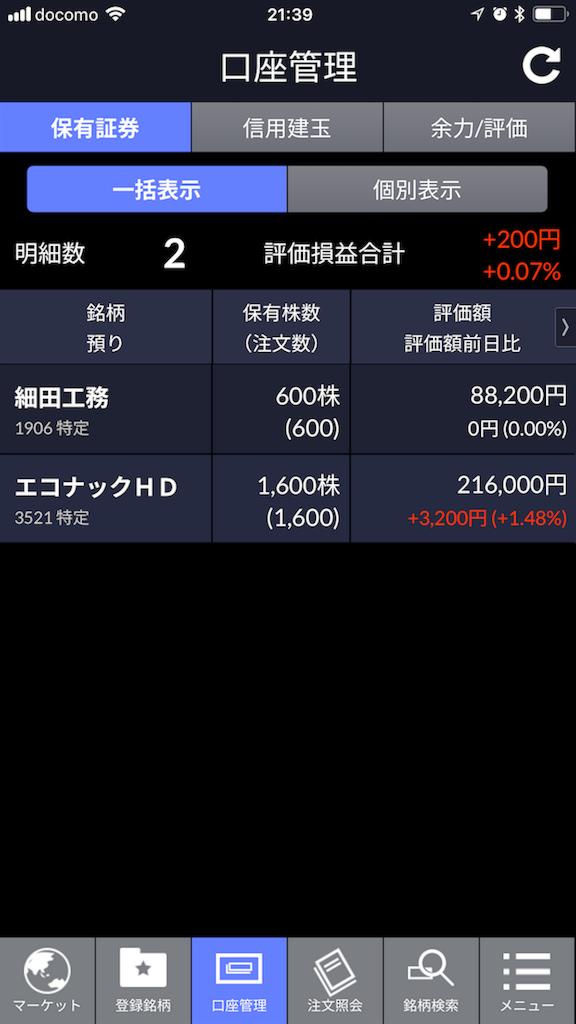 f:id:kunekunemushi:20180312215049p:image
