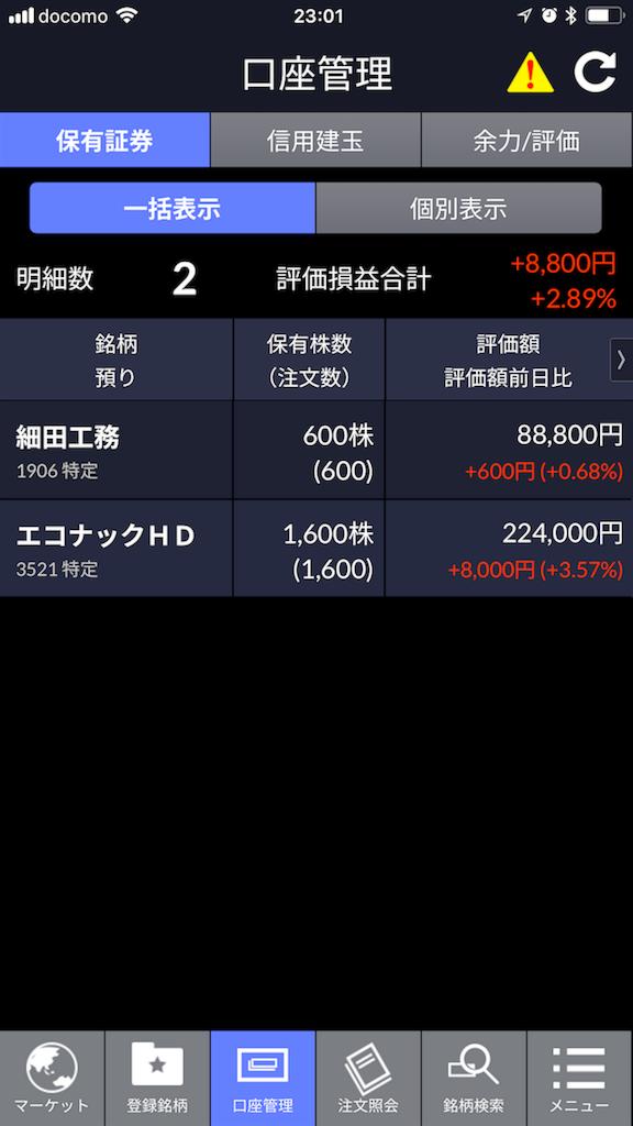 f:id:kunekunemushi:20180313230206p:image
