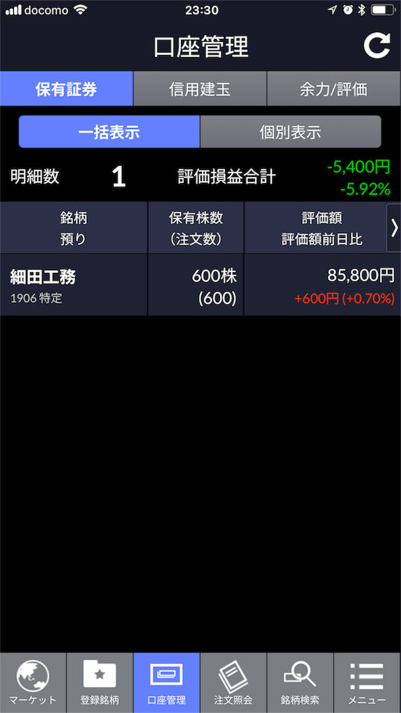f:id:kunekunemushi:20180328233138p:image