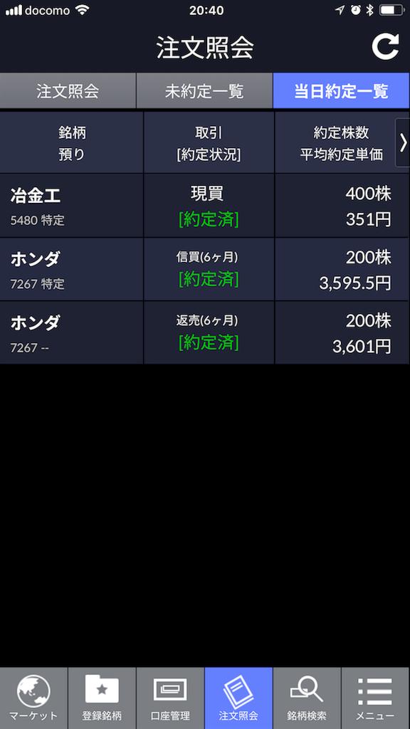 f:id:kunekunemushi:20180514212232p:image