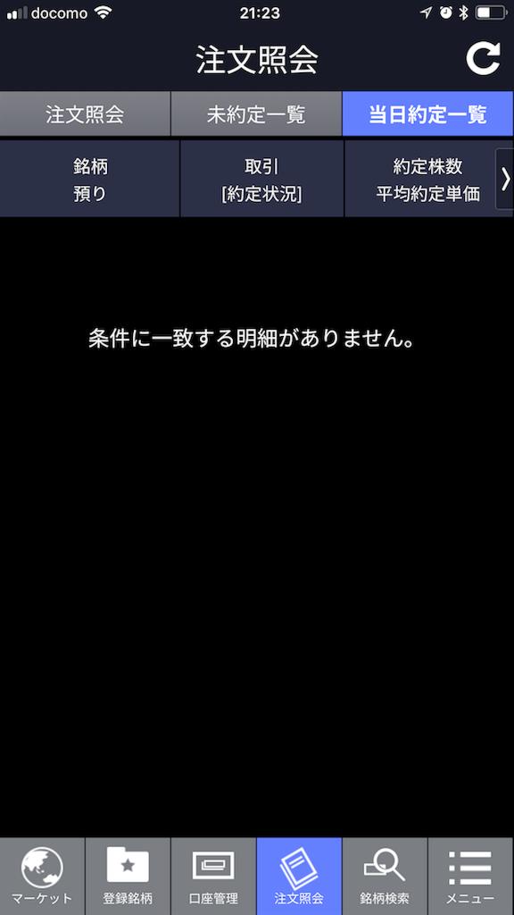 f:id:kunekunemushi:20180515212357p:image