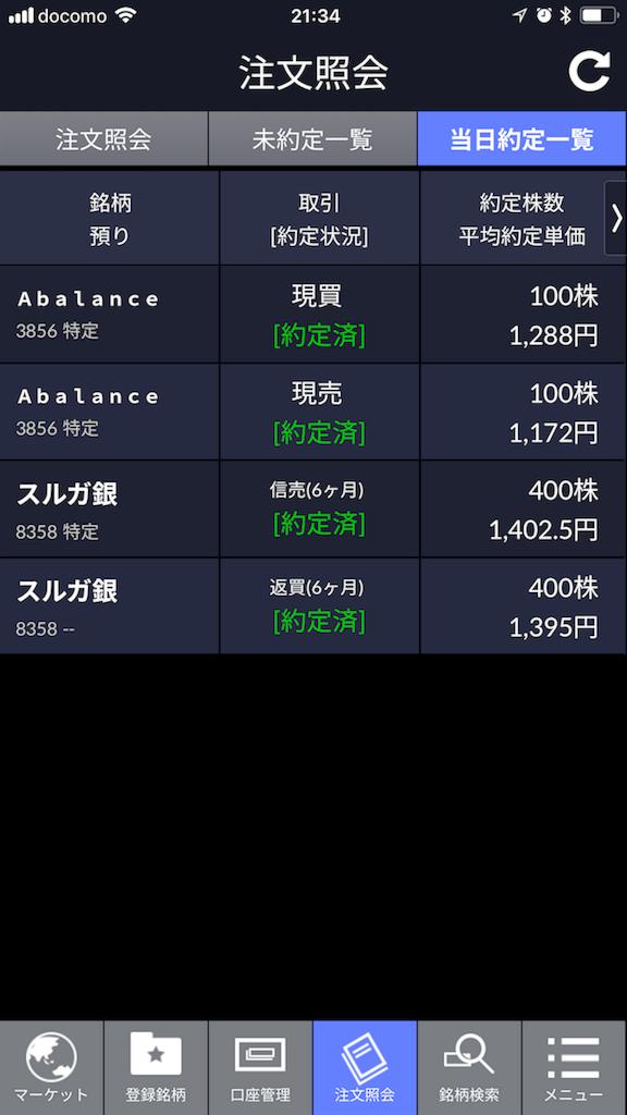 f:id:kunekunemushi:20180516220729p:image