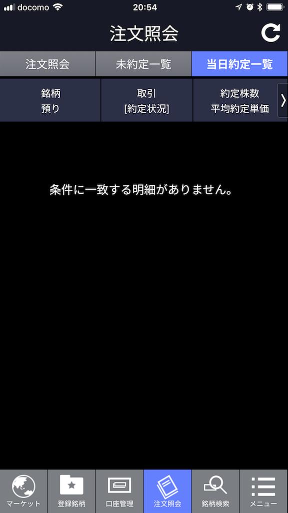 f:id:kunekunemushi:20180517205454p:image