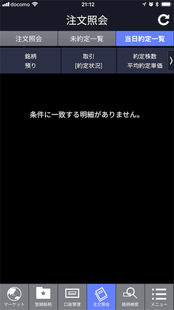f:id:kunekunemushi:20180522225554p:image