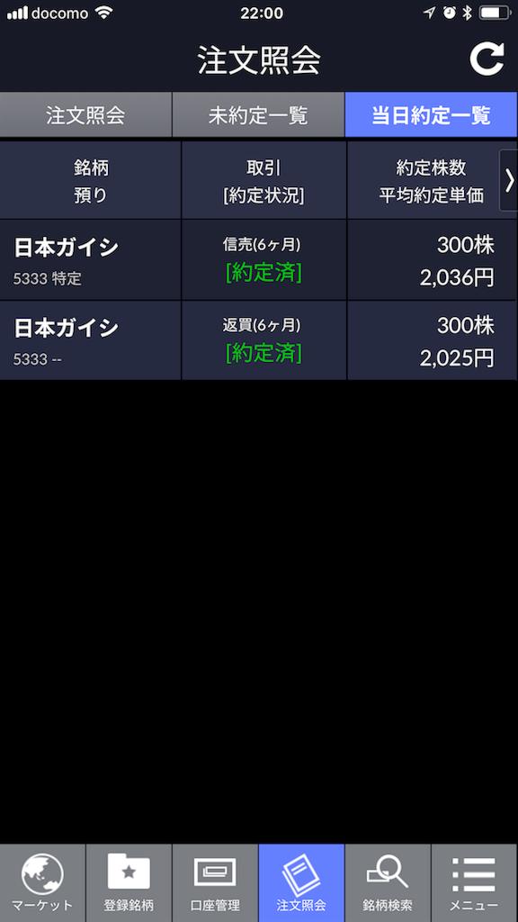 f:id:kunekunemushi:20180524222516p:image