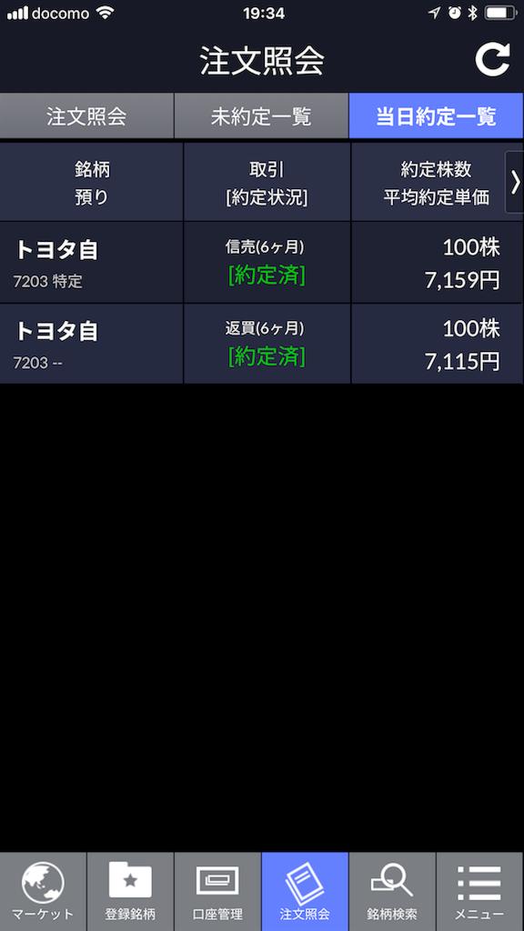 f:id:kunekunemushi:20180525201004p:image