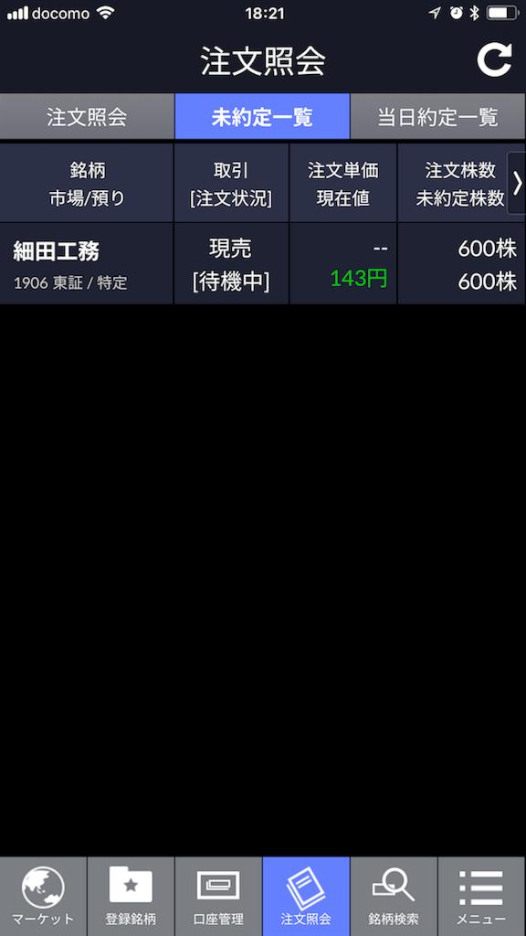 f:id:kunekunemushi:20180528213948p:image