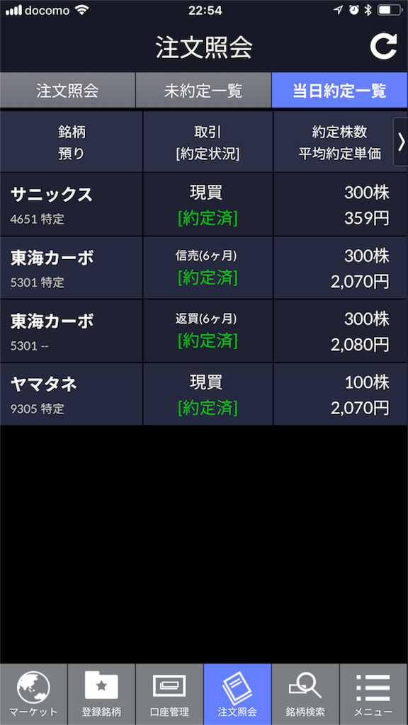 f:id:kunekunemushi:20180529233937p:image